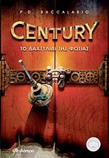 Century: Το δαχτυλίδι της φωτιάς