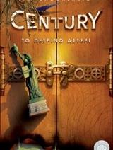 Century: Το πέτρινο αστέρι