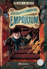 Emporium: Η πυξίδα των ονείρων